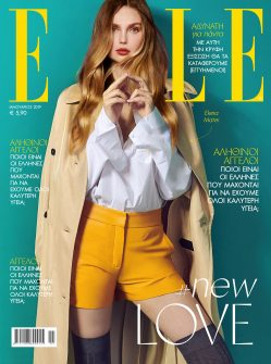Elena Matei in Elle Magazine