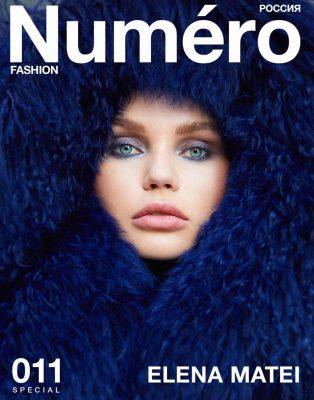 Photo of Cover Girl Elena Matei on Numéro